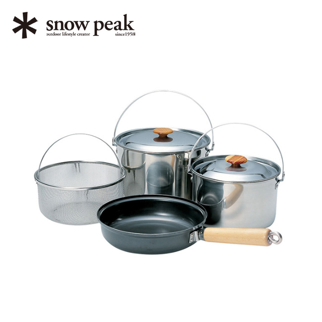 スノーピーク フィールドクッカー PRO.3 snowpeak Field Cooker Pro.3 調理器具 バーベキュー キャンプ 鍋 フライパン 鍋セット 両手鍋 片手鍋 スタッキング CS-023 <2018 春夏>