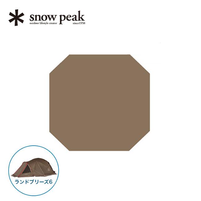 snow peak スノーピーク ランドブリーズ6 インナーマット|【送料無料】アウトドア キャンプ ランドブリーズ6 インナーマット マット テント 快適 snow peak TM-636