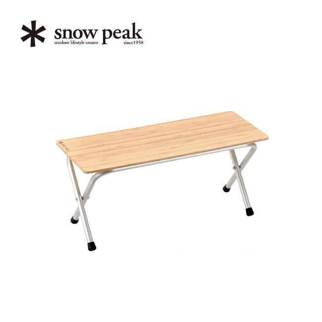 snow peak スノーピーク フォールディングシェルフ 竹|【送料無料】 アウトドア BBQ ベンチ シェルフ 棚 テーブル 竹 チェア 整理 LV-065T