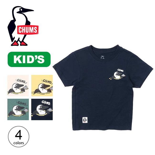 2021 春夏 SALE 20%OFF チャムス キッズ ブービーインチーズTシャツ CHUMS Kid's Booby in Cheese フェス アウトドア プルオーバー 公式通販 正規品 T-Shirt キャンプ CH21-1183 mailsa2108 トップス Tシャツ カットソー ふるさと割