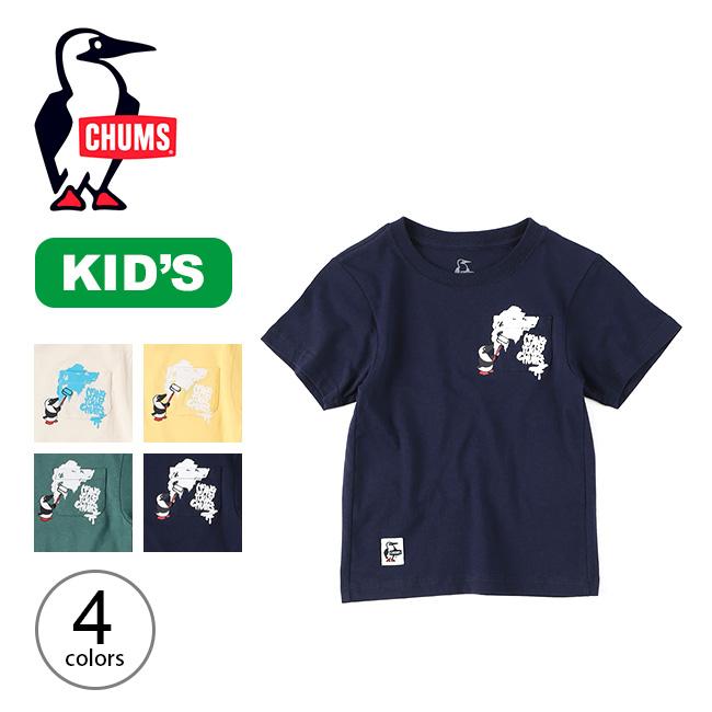 2021 春夏 SALE 30%OFF チャムス キッズ ブービーペインティングポケットTシャツ CHUMS Kid's Booby Painting Pocket 特価キャンペーン チープ トップス Tシャツ フェス プルオーバー CH21-1185 カットソー キャンプ 正規品 T-Shirt アウトドア mailsa2108