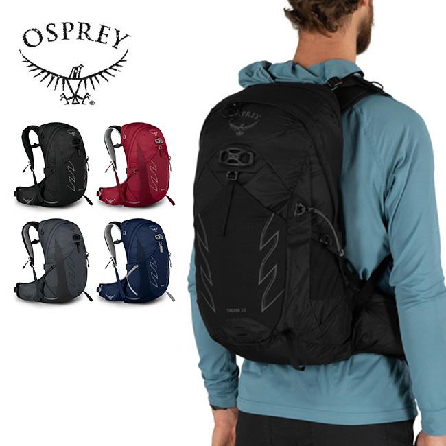 <2021 秋冬> オスプレー タロン 22 OSPREY TALON 22 OS50238 リュックサック バックパック ザック テクニカル 登山 キャンプ アウトドア フェス【正規品】