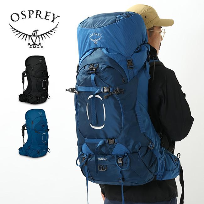 オスプレー イーサー65 OSPREY AETHER 65 OS50083 バック カバン 鞄 リュック リュックサック バックパック 登山 ザック テクニカル キャンプ アウトドア 【正規品】