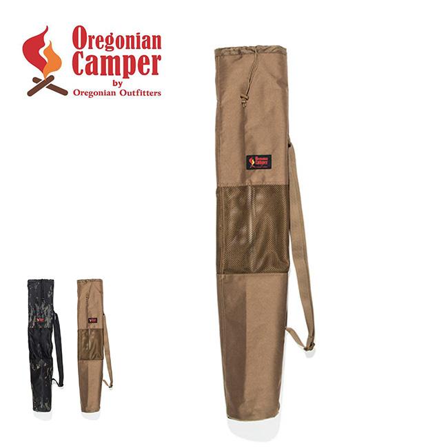 2021 春夏 オレゴニアンキャンパー ポールキャリーケース 記念日 Oregonian Camper POLE CARRY OCB-2062 ポール 105cm ケース CASE 正規品 キャンプ 激安 激安特価 送料無料 アウトドア