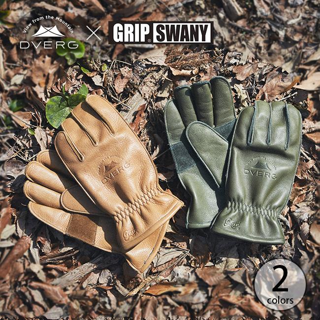 売り出し 2021 春夏 ドベルグ×グリップスワニー G-1 レギュラータイプ DVERG×GRIP SWANY GRIP Regular Type glove キャンプ 本革 手袋 ツーリング 正規品 別注カラー バイク フェス レザーグローブ 売れ筋 アウトドアグローブ アウトドア