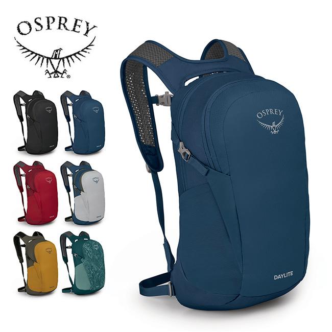 オスプレー デイライト OSPREY DAYLITE OS57177 バッグ 鞄 バックパック リュックサック リュック ザック テクニカル 登山 アウトドア 【正規品】