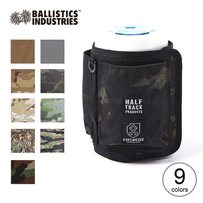 2021 春夏 超定番 バリスティクス ウェットティッシュカバー Ballistics WET TISSUE COVER BSPC-002 小物 ティッシュカバー ケース アウトドア キャンプ 100%品質保証 アクセサリー カバー ウエットティッシュケース 正規品