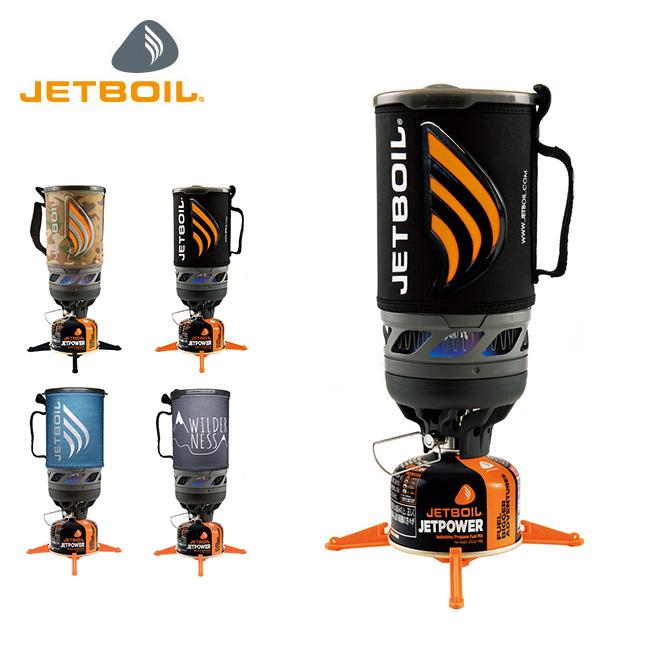 <2021 秋冬> ジェットボイル フラッシュ JETBOIL FLASH 1824393 バーナー クッカー 調理器具 キャンプ アウトドア 【正規品】