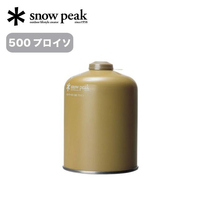 2021 秋冬 スノーピーク ギガパワーガス500プロイソ snow peak GigaPower Fuel 500 フェス アウトドア lso お買得 GP-500GR 数量限定 ガス 正規品 Pro キャンプ