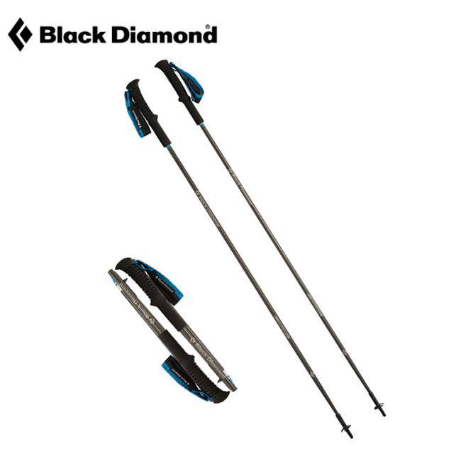 ブラックダイヤモンド ディスタンスカーボンZ Black Diamond メンズ ウィメンズ トレッキングポール トレイル ポール トレッキング 登山 ハイキング 軽量 BD82334 sp17fw