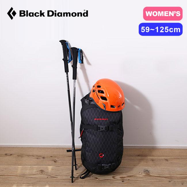 ブラックダイヤモンド Wsトレイル プロ Black Diamond W's TRAIL PRO トレッキングポール トレイル ポール <2018 秋冬>