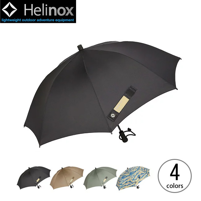 <2016-2017가을과 겨울> Helinox 헤리녹스타크티카르안브레라우산이나 장 우산 롱 밀리터리 사양 캐프페스 등산 아웃도어 캠프 낚시 피싱 바비큐 Umbrella ONE 야외 옥외