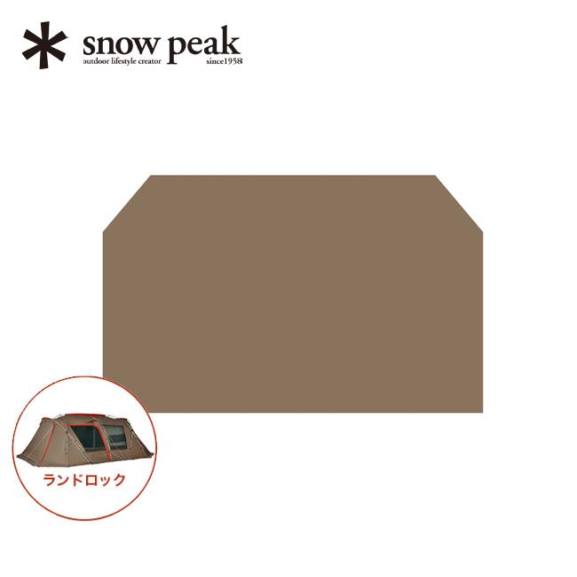 スノーピーク ランドロック インナーマット snow peak Land Lock Inner Mat テント 宿泊 寝具 アクセサリー マット TM-050R <2019 春夏>