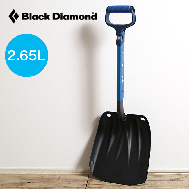 ブラックダイヤモンド エバック7 Black Diamond EVAC 7 ショベル スコップ 雪山 雪崩対策 救助 雪洞 掘削 掘る コンパクト 収納 持ち運び アルミ製 Dグリップ BD43004 アウトドア <2019 秋冬>