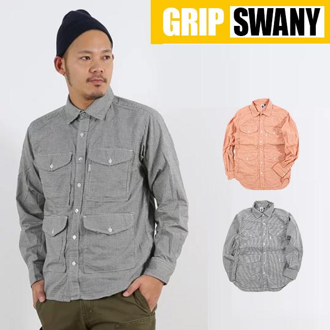 GRIP SWANY グリップスワニー GSS-18 キャンプシャツ【送料無料】【正規品】キャンプ シャツ 4ポケット アウトドア カジュアル