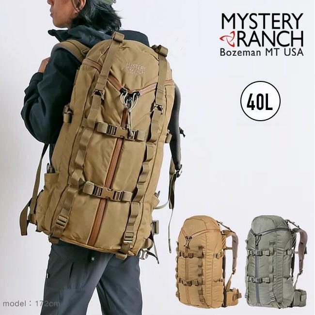 MYSTERY RANCH ミステリーランチ ピントラー 【送料無料】 ザック バックパック 40L 軽量装備【CP07】