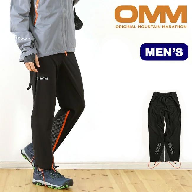 オリジナルマウンテンマラソン カムレイカパンツ OMM Kamleika Pant メンズ ロングパンツ ボトムス レインパンツ アウトドア <2019 秋冬>