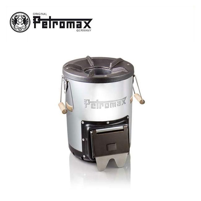 ペトロマックス ロケットストーブ rf33 PETROMAX キャンプ アウトドア 焚き火台 バーべキュー用品 調理器具 焚火ストーブ アウトドアギア
