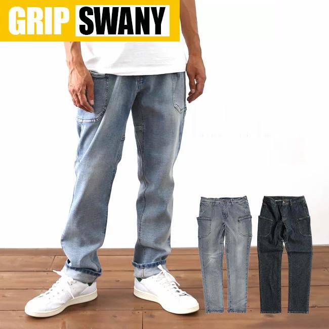 グリップスワニー デニムワークパンツ GRIP SWANY ストーン 男性用 メンズ カジュアル アウトドア キャンプ