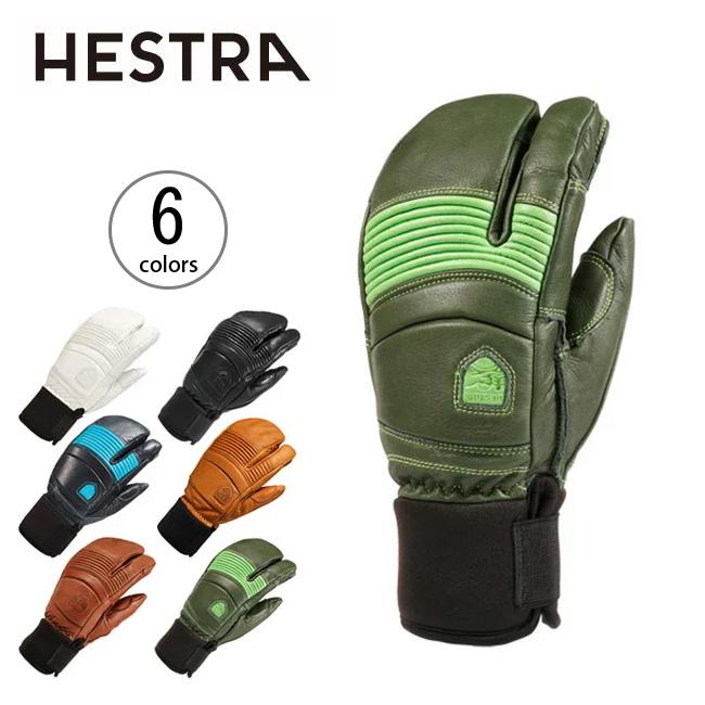 ヘストラ レザーフォールライン 3フィンガー 【送料無料】 【正規品】HESTRA 手袋 レザー 3フィンガー 防水性 透湿性 アウトドア 雪山 スキー スノーボード LEATHER FALL LINE 3-FINGER グローブ 皮