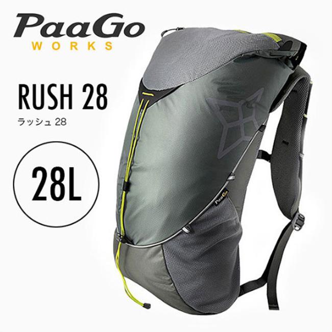 パーゴワークス Paago WORKS ラッシュ 28【送料無料】 28L バックパック ザック バッグ 軽量パック ファストパッキング トレッキング 登山 ハイキング 旅行 17FW