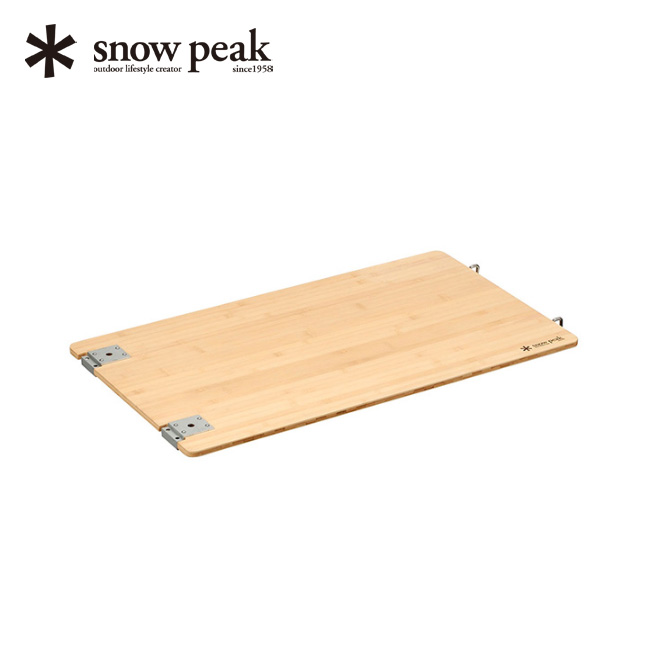 【キャッシュレス 5%還元対象】スノーピーク マルチファンクションテーブル竹 snowpeak Multi Function Table Bamboo 調理台 拡張 天板 板 テーブル テーブルトップ 竹 アイアングリルテーブル IGT CK-116T <2018 春夏>