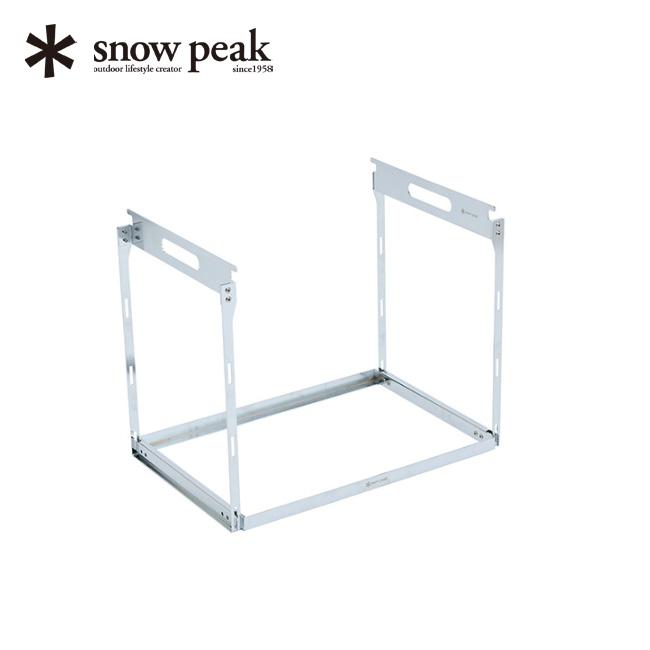 snowpeak スノーピーク IGTハンギングラックフレーム 1段セット【送料無料】アイアングリルテーブル IGT 棚 ラック 調理台 CK-210