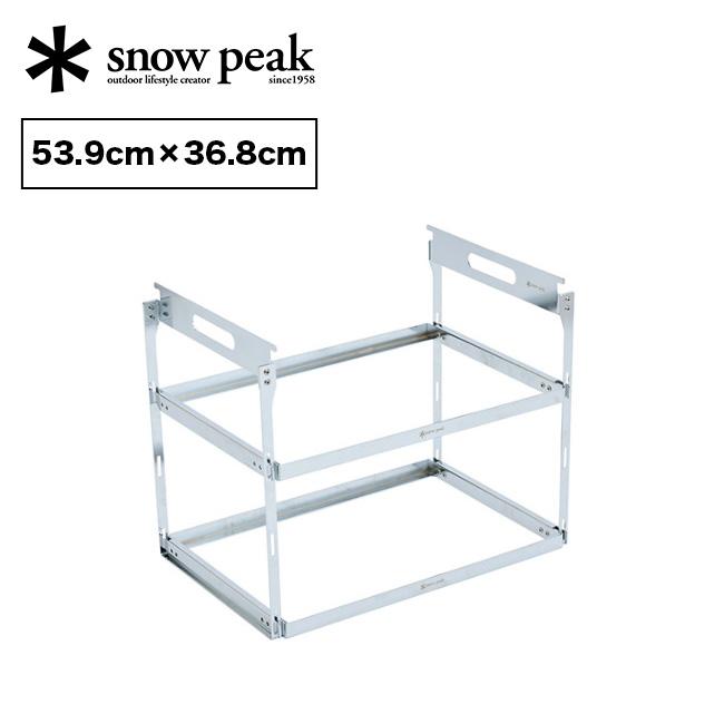 スノーピーク IGTハンギングラックフレーム 2段セット snowpeak Hanging Rack Frame 2stage Set アイアングリルテーブル IGT 棚 ラック 調理台 CK-220 <2018 春夏>