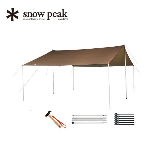 スノーピーク HDタープ シールド レクタ(L) Pro セット snow peak HD-Tarp Recta Pro. L Set タープ リビング 8人用 アウトドア キャンプ TP-842S <2018 春夏>