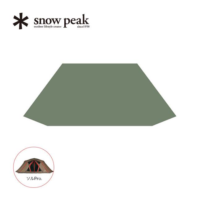 スノーピーク Inner ソル Pro. インナーマット2 Pro. キャンプ snow peak Sol Pro. Inner Room Mat 2 ソル テント 寝具 宿泊 アウトドア キャンプ フェス TM-700-2 <2018 春夏>, ハワイアンジュエリーAquaBelle:cb6831bd --- data.gd.no