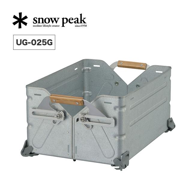 スノーピーク シェルフコンテナ25 snow peak Shelf Container 25 インテリア 収納 コンテナ アウトドア キャンプ UG-025G <2018 春夏>