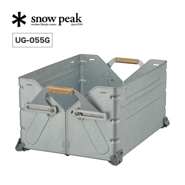 スノーピーク シェルフコンテナ50 snow peak インテリア シャビー ヴィンテージ 棚 見せる収納 コンテナ キャリー UG-055G <2019 春夏>