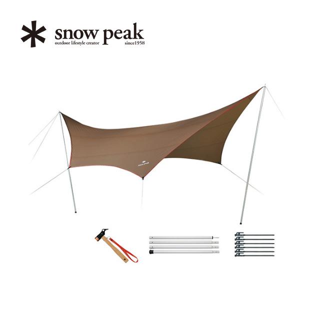 スノーピーク HDタープ シールド ヘキサ(M)Proセット snow peak HD-Tarp Hexa Pro. M Set タープ 4人用 アウトドア キャンプ バーベキュー TP-861S <2018 春夏>