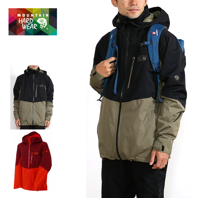 Mountain Hardwear マウンテンハードウェア サウスシュートジャケット【送料無料】 ジャケット マウンテンパーカー 登山 アウトドア メンズ シェル スキー スノースポーツ 防寒