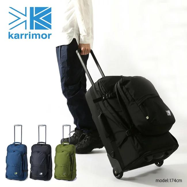 karrimor カリマー エアポートプロ 70 【送料無料】 キャリーケース キャリーバッグ リュック バックパック 2way 旅行 海外旅行 トラベル 出張 遠征