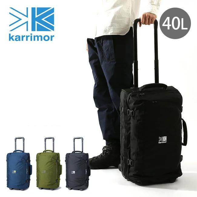 karrimor カリマー クラムシェル 40 【送料無料】 キャリーバッグ キャリーケース 旅行 トラベル 出張 ビジネス 遠征