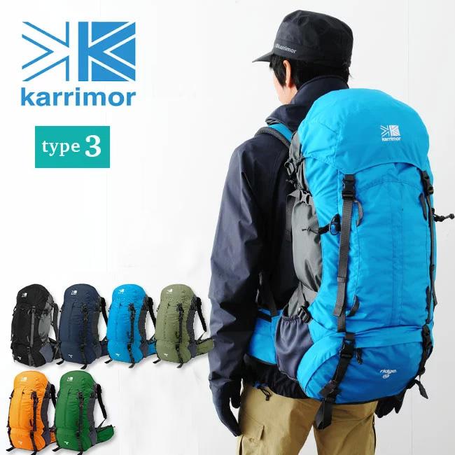 カリマー リッジ 40 タイプ3 karrimor ridge 40 type3 【送料無料】 バックパック リュク リュックサック ザック 40L 17FW
