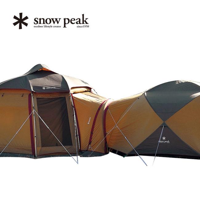 スノーピーク snow peak ラウンジシェルトンネル  【送料無料】 テント トンネル 接続 連結 合体 キャンプ アウトドア 宿泊