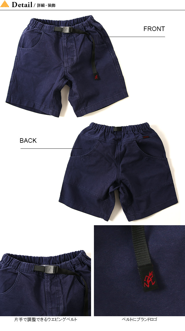 GRAMICCI グラミチ ダックマウンテンショーツ  ボトムス パンツ ショーツ 短パン 半ズボン メンズ シンプル