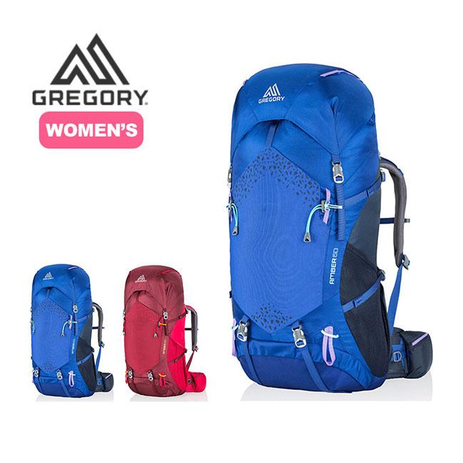 グレゴリー アンバー60 GREGORY AMBER 60 バッグ リュック バックパック ザック 登山用ザック レディース 女性用 <2018 春夏>