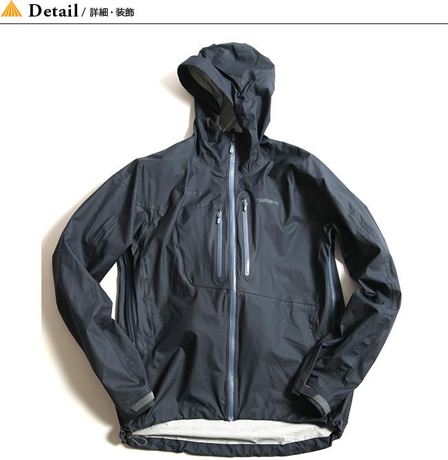 Norrona ノローナ ビィティフォーン ドライ1ジャケット メンズ  bitihorn dri1 Jacket トップス アウター ジャケット ドライ ワン ジャケット