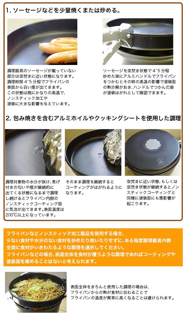 ストームクッカーL 【クーポン利用で15/%OFF】 トランギア TR-25-3UL ウルトラライト