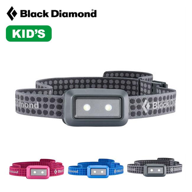 ブラックダイヤモンド ウィズ Black Diamond  WIZ ヘッドライト ヘッドランプ ライト 安全 簡単 子供 キッズ LED 充電 バッテリー搭載 防災 緊急 キャンプ BD81097 sp17fw