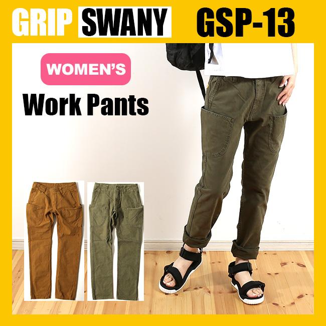 ギアパンツ カジュアル アウトドア グリップスワニー GRIP SWANY/ ロングパンツ GEAR PANTS GSP-44 キャンプ 【服】 ボトムス