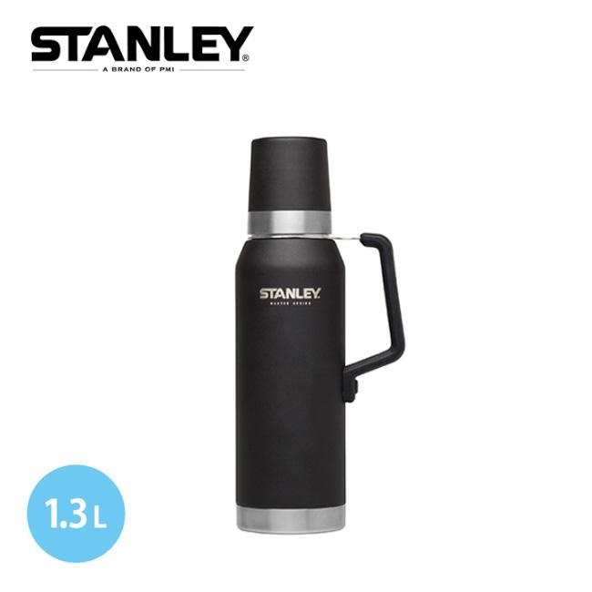 スタンレー STANLEY マスター真空ボトル 1.3L ボトル 水筒 真空 魔法瓶 <2018 春夏>