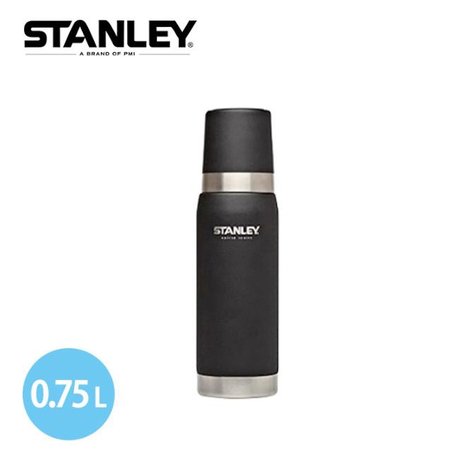 スタンレー マスター真空ボトル 0.75L STANLEY ボトル 水筒 真空 魔法瓶 <2018春夏>
