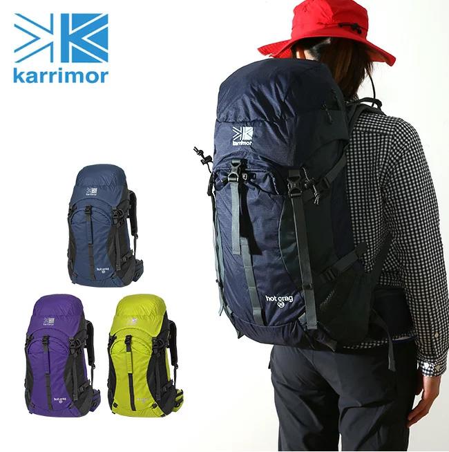 カリマー karrimor ホットクラッグ 30 タイプ1 hot crag 30 type1 【送料無料】 バッグ リュック ザック バックパック レディース 女性用 登山 ハイキング トレッキング 旅行 トラベル