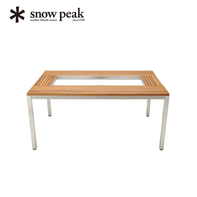 snow peak スノーピーク ガーデンユニットテーブル 【送料無料】  キャンプ バーベキュー アウトドア テーブル 食事 木製 庭 ガーデン エクステリア