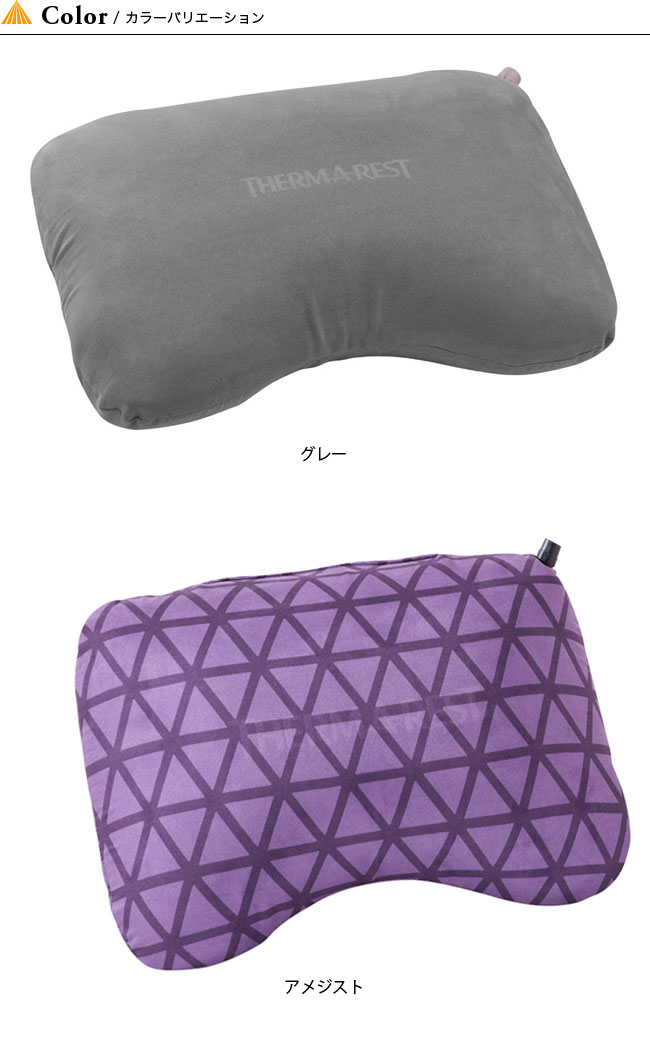 THERMAREST AIR HEAD PILLOW AMETHYST