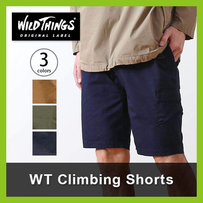 WILD THINGS ワイルドシングス WT クライミングショーツ 【送料無料】 ボトムス ショートパンツ ハーフパンツ 半ズボン メンズ 登山 クライミング キャンプ フェス 【17ss】